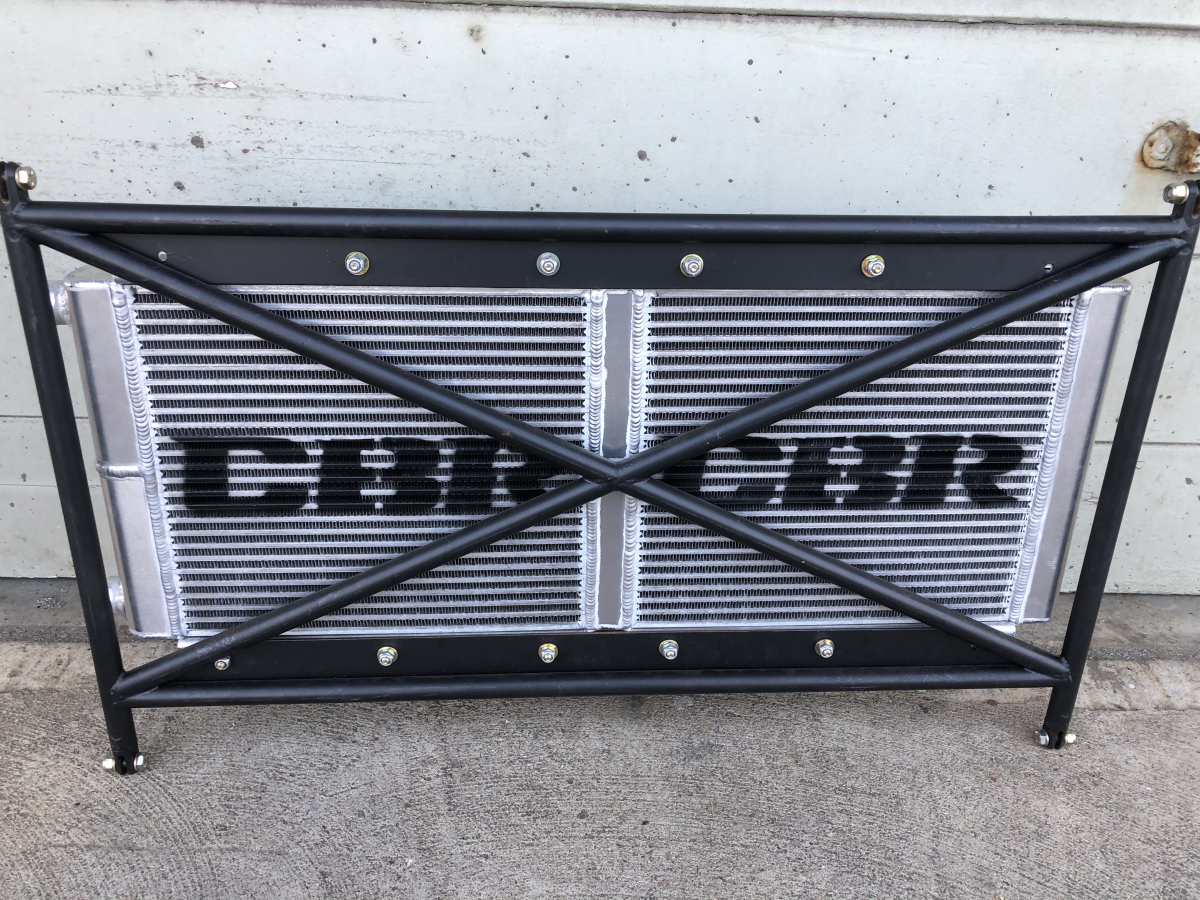 For Sale: CBR Trans Cooler  - photo0
